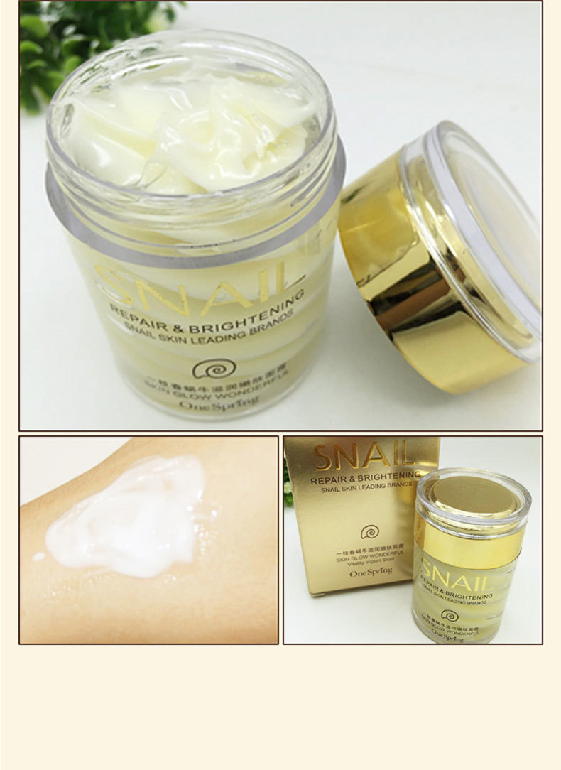Smoothing Snail Extract and Aloe Vera Face Cream